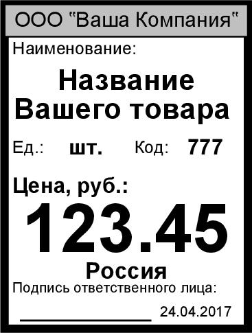 Шаблоны для сертификата своими руками 351